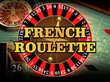 Слот 777 Французская Рулетка