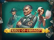 Слот на деньги Kings Of Chicago