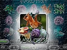 Эволюция от Netent - играйте онлайн и срывайте джекпот