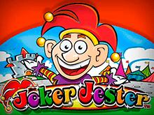 Joker Jester от Microgaming - играйте онлайн и срывайте джекпот
