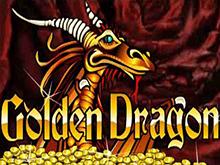 Золотой Дракон в онлайн-казино: шанс посостязаться с фортуной