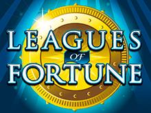 Игровой автомат Лига Фортуны онлайн