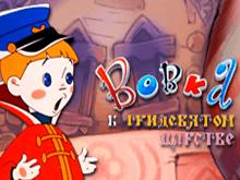 Вовка в Тридевятом Царстве от Evoplay - игра онлайн с бонусами